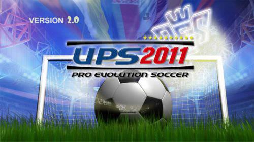 pes 2011 UltiMATe Patch Season 2011 v 2.0