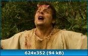 Синдбад и Минотавр / Sinbad and the Minotaur (2010/DVDRip)