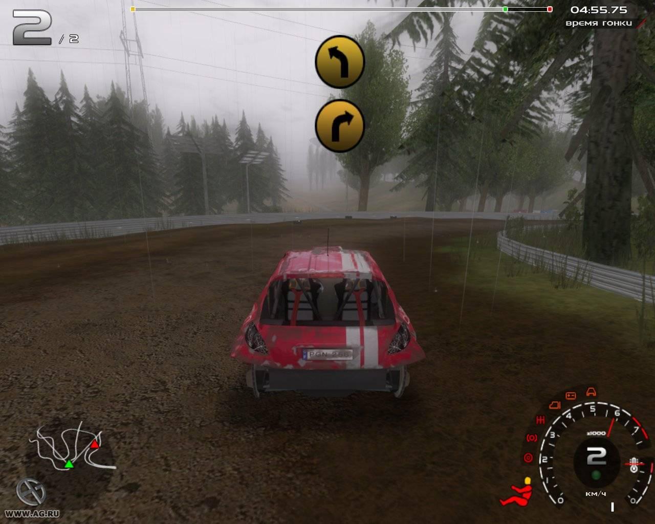 Xpand Rally Xtreme [Ru] (L) 2007
