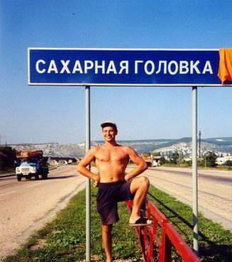Подборка необычных и смешных дорожных знаков и указателей (14 штук)