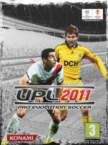 Патчи PES.