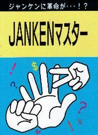 Private Mitteilung senden an jankenmaster