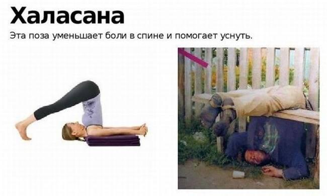 http://s7.directupload.net/images/110401/niwicj8b.jpg