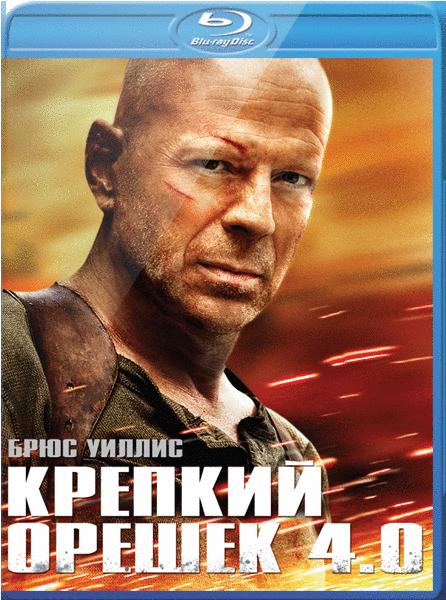 ������� ������ 4.0 / Die Hard 4.0 (2007) HDRip