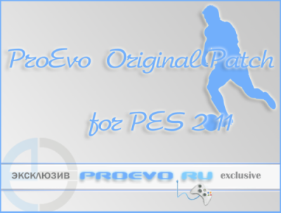 pes 2011 ProEvo Original Patch 2011 1.1
