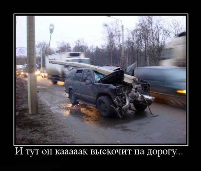 Подборка авто-демотиваторов (20 фото)
