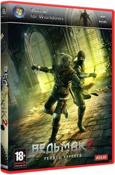 Ведьмак 2: Убийцы королей / The Witcher 2: Assassins of Kings (2011) PC | RePack by -Ultra-