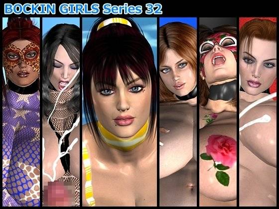 BOCKIN GIRLS Series 32 and Lolita Channel