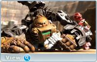 Лего: Фабрика Героев. Мы Создаем Героев / Hero Factory (2010) DVDRip-AVC