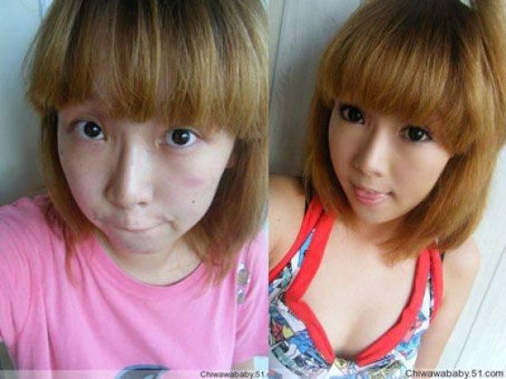 Azjatki bez makijażu #2 36