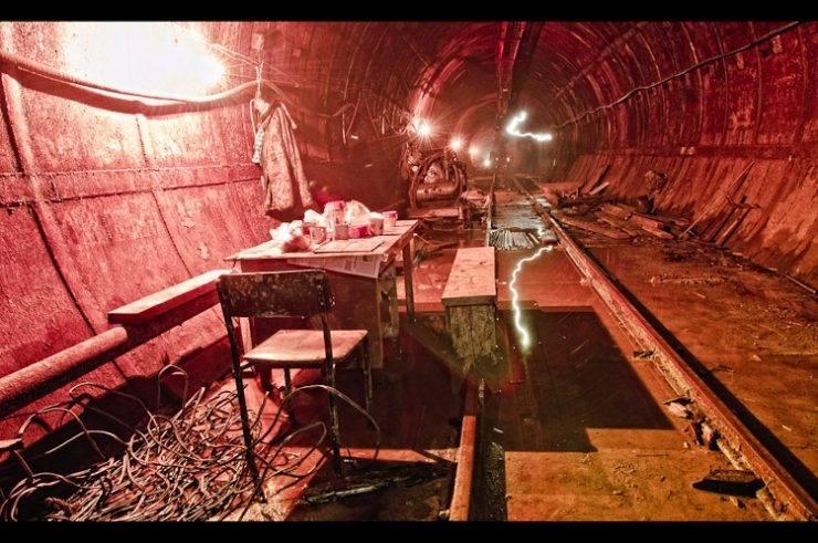 Radziecki Zderzacz Hadronów 30