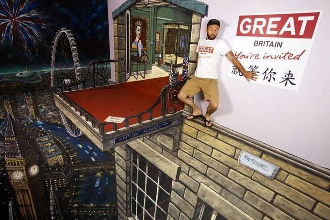 3D street art #3 6