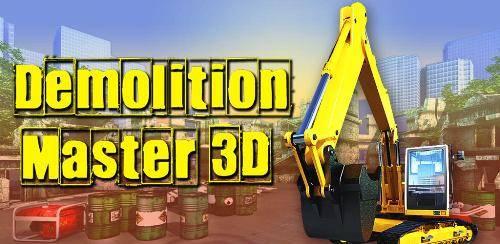 Demolition Master 3D  (2011/ENG/PORTABLE)