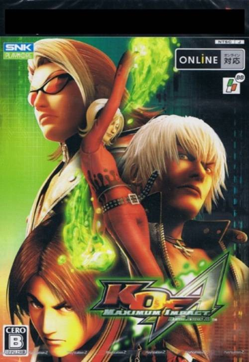 King of Fighters: Maximum Impact Regulation A  (2007/ENG/FULL/DWI)