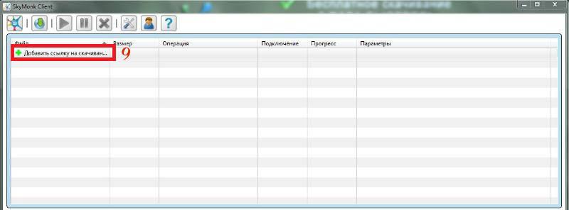 Как скачать файл с Letitbit.net Asx7jaeq