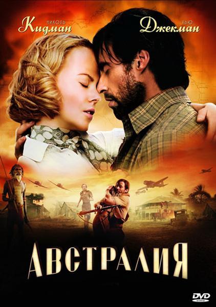 ��������� / Australia (2008) BDRip + BDRip-AVC(720p) + BDRip 720p + BDRip 1080p