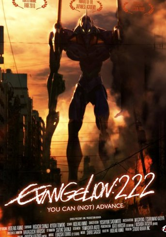 Evangelion  2.2 You Can (Not) Advance [FRENCH] [BDRIP]
