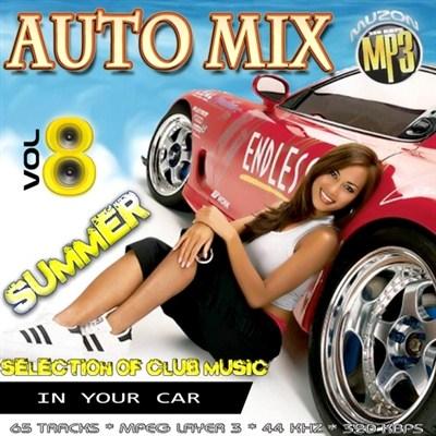 Auto Mix vol. 8 (2012)