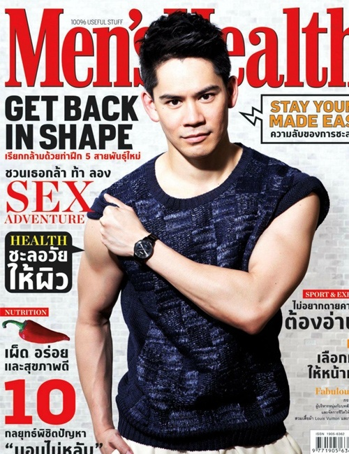 Men's Health Thailand June (2012)