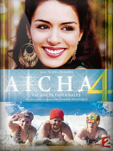 Acha 4  vacances infernales [FRENCH] [DVDRiP]