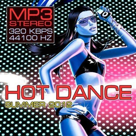 Hot Dance Summer (2012)