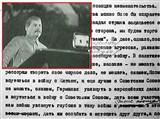 Скачать с letitbit  Репрессированная правда (2012) DVDRip