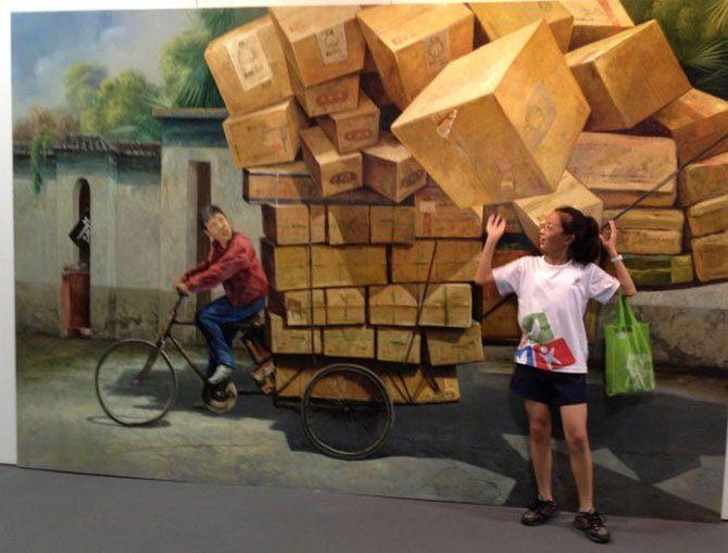 Iluzje optyczne w muzeum #2 5