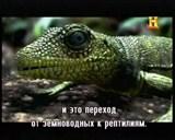 Скачать с letitbit  История мира за два часа / History of the world in two hours (2011) SATRip