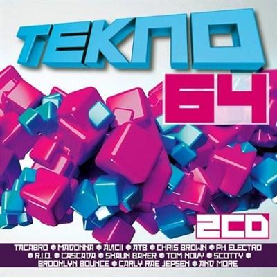 Tekno 64 (2012)