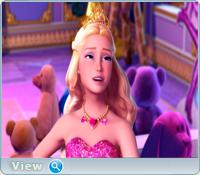 Барби: Принцесса и поп-звезда / Barbie: The Princess & The Popstar (2012) DVD9